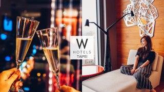 入住台北W飯店住宿W Hotel Taipei 奇妙客房/早餐/WOOBAR。喝香檳享受台北夜景♥四週年紀念日