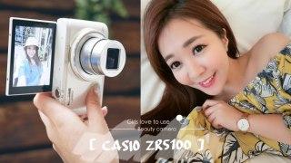 女生美肌相機推薦CASIO ZR5100。自拍免修圖超省時!戶外旅遊、室內自拍、超廣角功能齊全