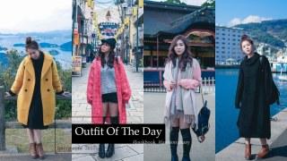 冬天去日本九州5-12度怎麼穿?過膝靴+短褲真的不會冷嗎?拍照好看保暖穿搭小技巧