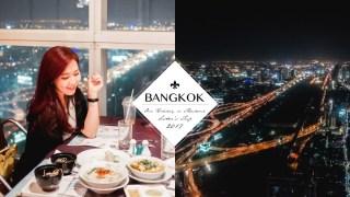 曼谷天空自助餐Baiyoke Sky Hotel。在曼谷最高樓上吃飯看夜景