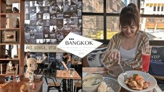曼谷超便宜泰菜Sit and Wonder小吃餐廳。咖啡廳漂亮環境 食物又好吃