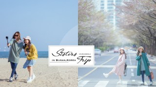 韓國釜山閨蜜自由行路線安排。來釜山可以做的10件事!