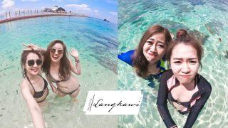 蘭卡威|芭雅島浮潛一日遊。沙灘自由玩水的懶人行程(含午餐)