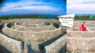 澎湖IG打卡景點:東石環保公園。神奇的咾咕石迷宮