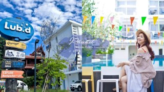 泰國普吉島住宿飯店。巴東海灘Lub D 透明玻璃泳池一晚才1千元
