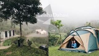 美好的露營初體驗!新竹尖石雷沙達岜斯露營區。雲霧森林感+文青風格衛浴