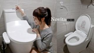 我終於安裝免治馬桶了!韓國Novita諾維達智能洗淨便座BD-NTW700。【雙重抗菌X防水認證】用過就回不去的清爽感