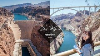 為了電影《變形金剛》來看胡佛水壩Hoover Dam!震撼壯觀值得一來!