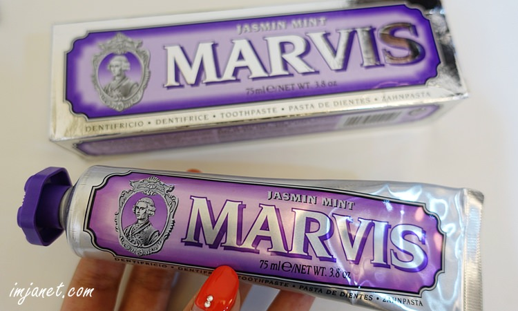 生活小物 牙膏界的頂級精品MARVIS,女孩必敗的紫色茉莉薄荷(Jasmine Mint)