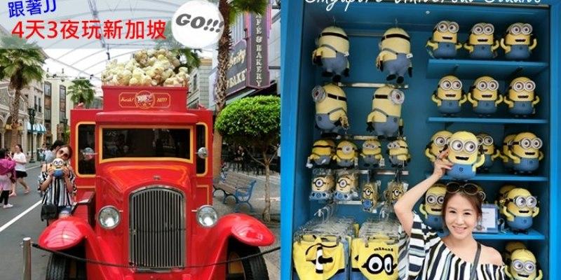 新加坡 不用排隊的聖淘沙環球影城:變形金剛、神鬼傳奇,用KLOOK線上購票一次搞定