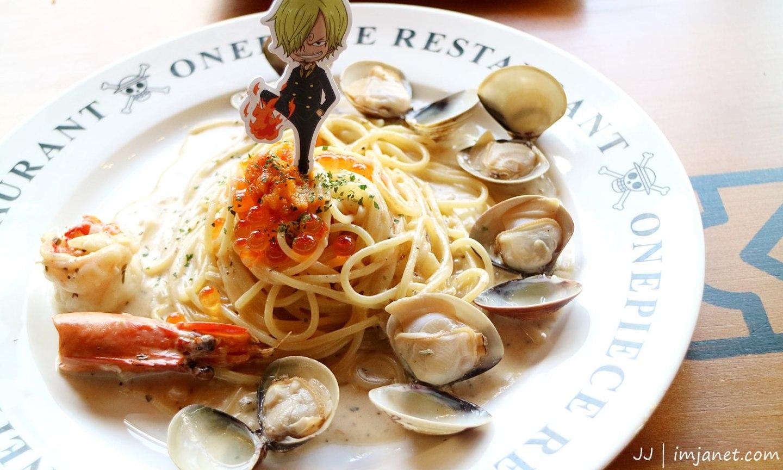 台北東區 台灣航海王餐廳ONE PIECE Restaurant,海賊迷千萬別錯過的拍照聖地