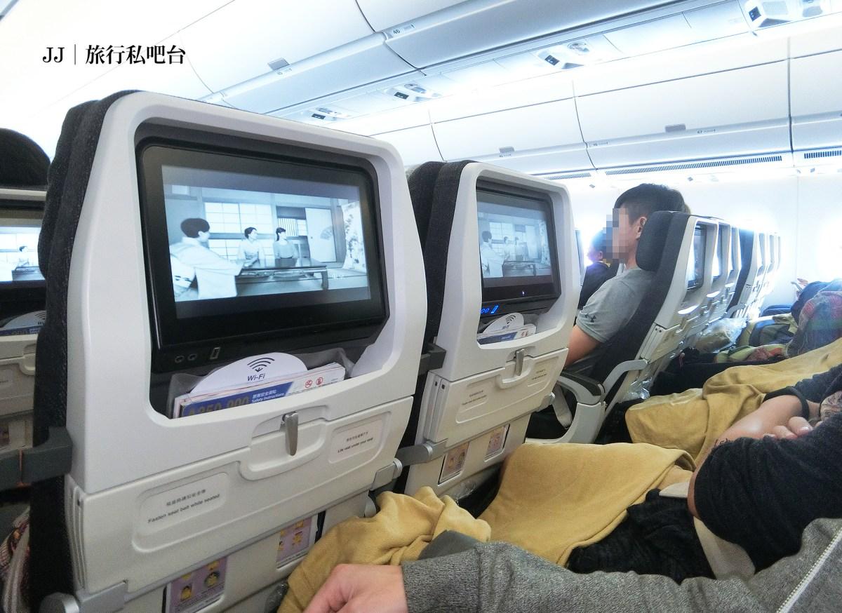 2017義大利自由行》用華航A350新航線玩歐洲,直飛羅馬不用再轉機囉!