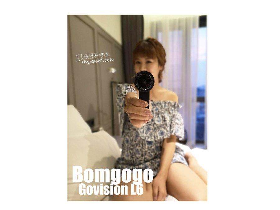 生活小物 Bomgogo Govision L6極輕量手機廣角微距鏡頭 有了它不用帶相機出門囉