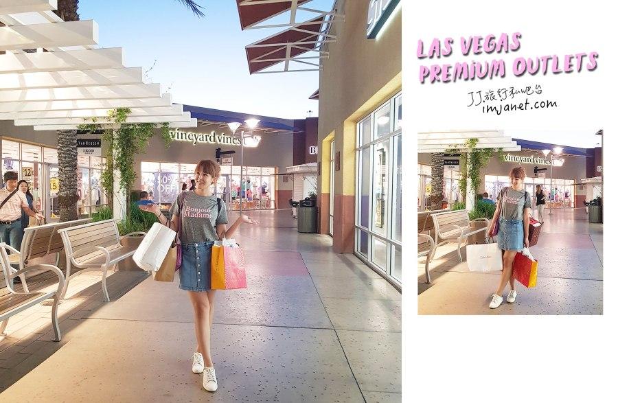 拉斯維加斯旅遊攻略|Las Vegas North Premium Outlets逛街地圖 美國必買品牌有哪些