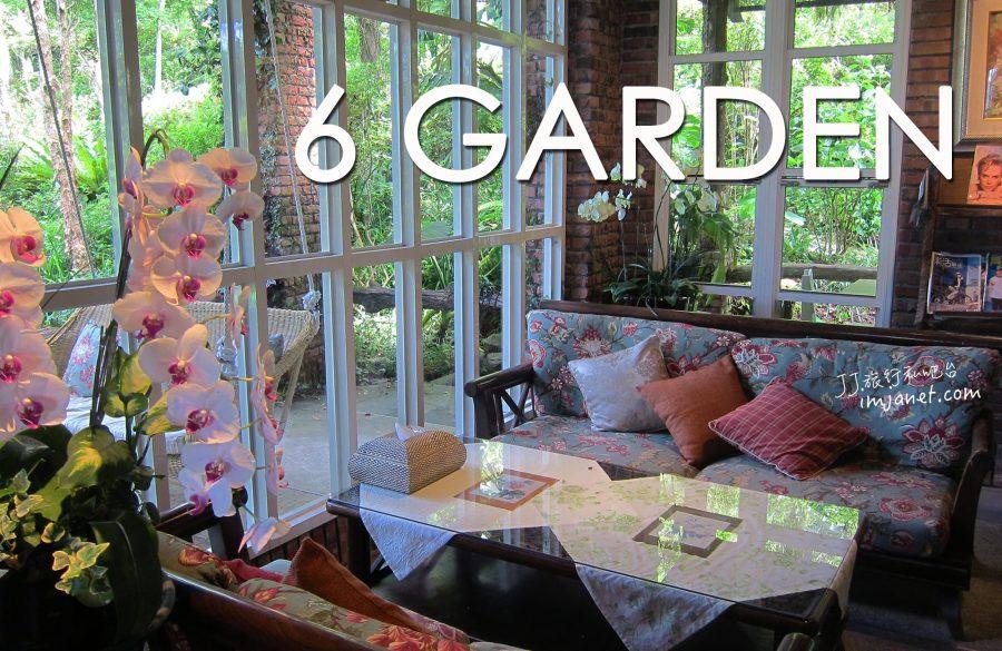 新竹景觀咖啡推薦|尖石鄉6號花園,花草環繞的歐式庭園咖啡廳