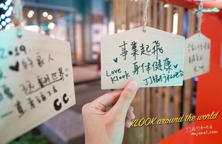 SOHO日記|2019小豬年新年新希望,大齡女子創業了!