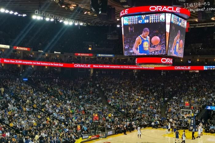 舊金山|NBA金州勇士Oracle Arena甲骨文球場圓夢之旅,明年搬家勇士大通球場