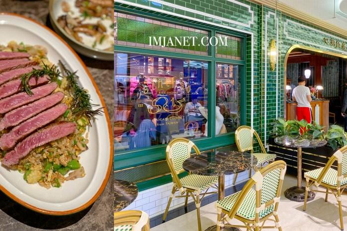 信義區美食 心潮飯店信義微風,時髦復古的台式餐酒館(附2020菜單)