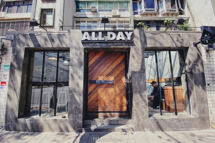 松山民生社區咖啡廳|All Day Roasting Company 像是來到舊金山的工業風咖啡廳(附菜單)