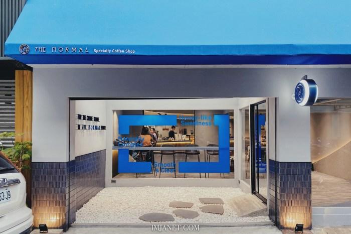 小巨蛋咖啡廳 THE NORMAL 敦北店 寬敞自在的北歐風藍色優雅空間