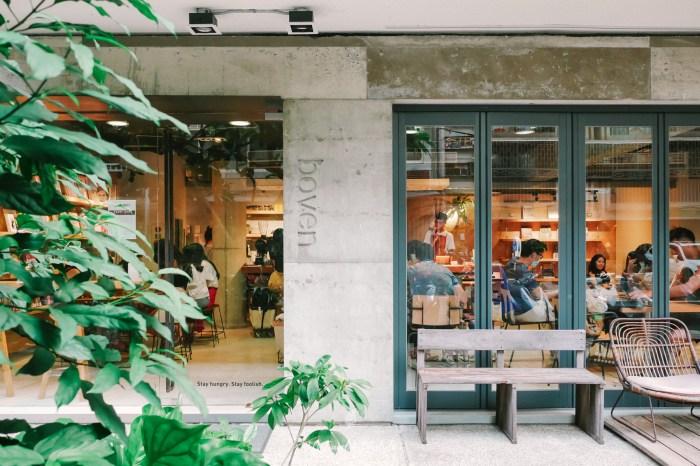 忠孝復興咖啡廳|Boven Cafe & Library 雜誌圖書館,文青系優雅東區咖啡廳(附菜單)