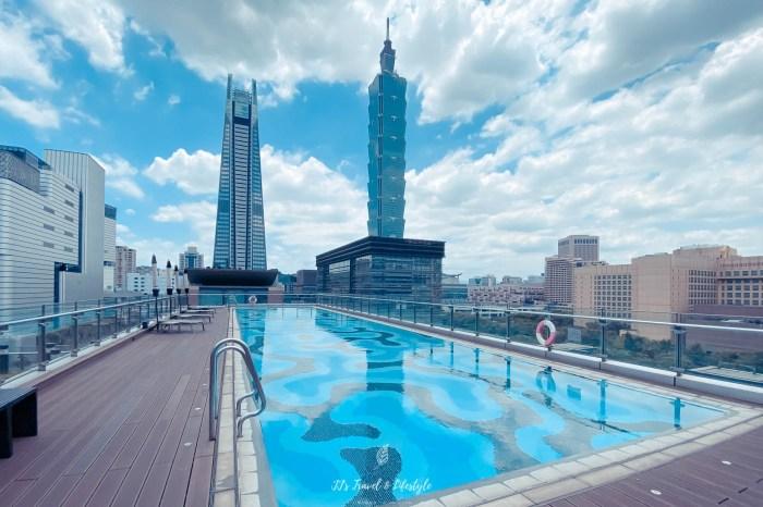 寒舍艾麗 坐擁面對101,全台北市最美的戶外空中泳池