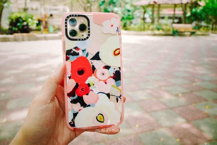Casetify iPhone 13手機殼官網購買教學,打造你的潮客製手機配件(附折扣碼)
