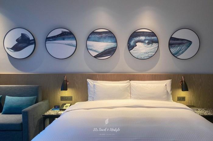 COZZI Blu 和逸飯店桃園館 去Xpark水族館就住它!全台首間海洋主題飯店