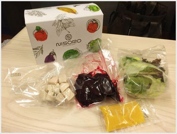 網購|Nisoro泥瘦了,減肥中女孩可以參考的熱量調控餐試吃心得
