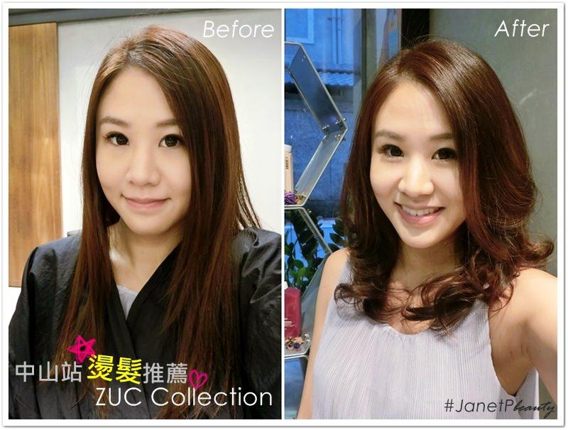 Zuc collection5.jpg