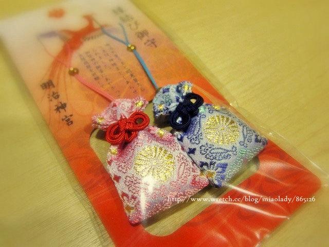 ♥2012日本。東京♥明治神宮求御守去
