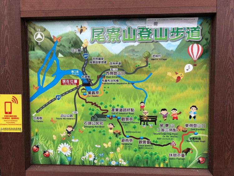 尾寮山,南部最佳百岳練習場完整紀錄,超狂山頂牛排慶功宴🎉