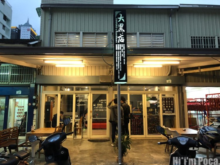 高雄美食 大黑の店(大黑店),平民價格也能吃到頂級牛排!前鎮IKEA旁超佛心好店!