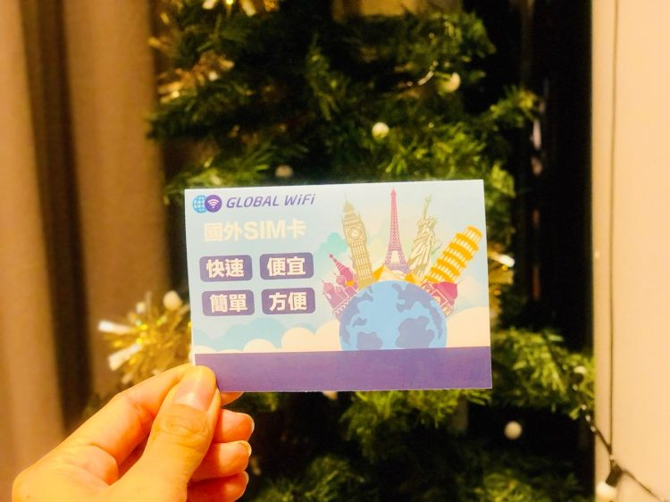 GLOBAL WiFi 歐洲上網卡推薦,含9折優惠碼/實測/比較,50國3GB一年效期只要570元?!(也有台灣WiFi租借喔)