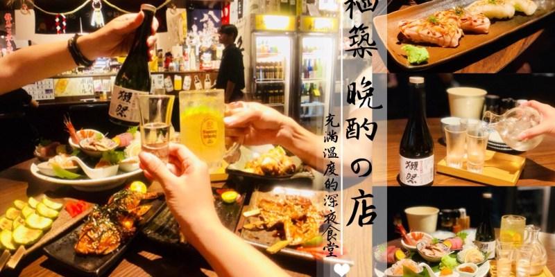 高雄美食|柶築晚酌の店,左營超人氣日式居酒屋,充滿溫度的深夜食堂