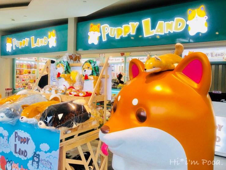高雄夢時代|Puppy Land,創意商品療癒小物