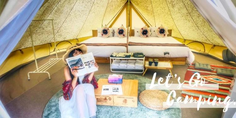 蝶舞澗—來去豪華露營宿一晚(住宿環境+在地體驗篇)|高雄美濃