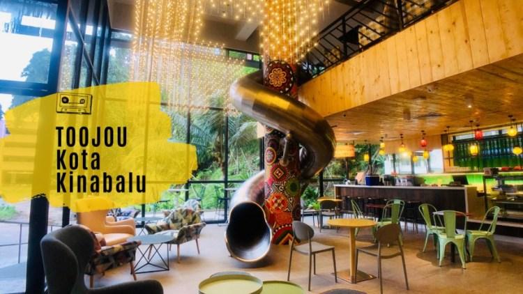馬來西亞沙巴住宿推薦 Toojou Kota Kinabalu,兩層樓室內溜滑梯2019全新開幕設計旅店一晚台幣千元有找