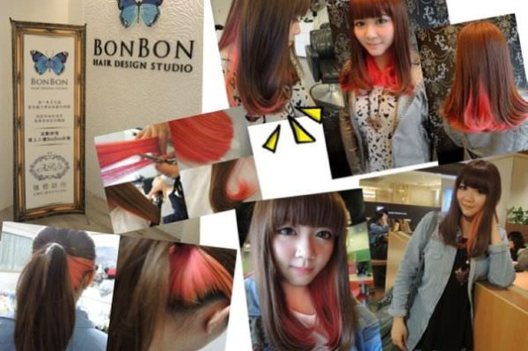 (美髮)BONBON HAIR~今年一定要嘗試的PINKY繽紛內層染髮