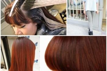 【美髮】BONBON HAIR 換季換髮色-橘紅髮色+彎彎澎瀏海+結構式護髮