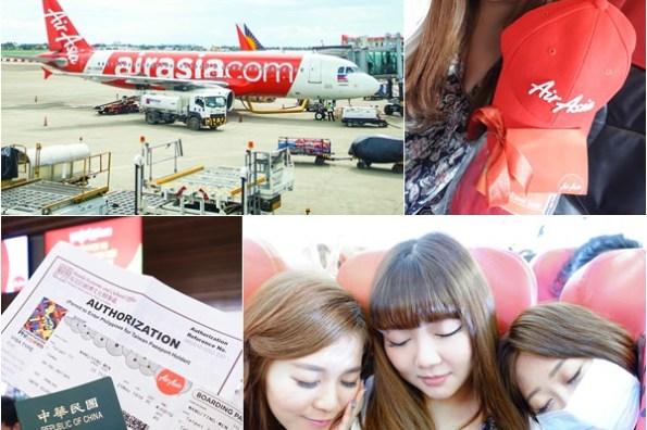【菲律賓宿霧】AirAsia亞航直飛宿霧首航初體驗
