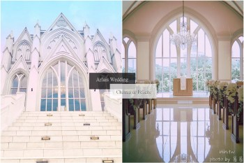 翡麗詩莊園Chateau de Felicite | 教堂證婚婚禮/戶外婚禮花園/台北最美婚宴所推薦