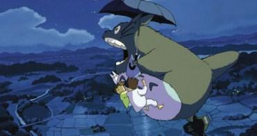 寧可在大雨中微笑,也不要在陽光下哭泣,做一個真正快樂的自己 - 宮崎駿的夢想之城