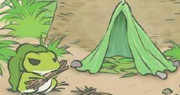 「旅行青蛙背後的故事設定,竟然是富二代?」看完這 8 組圖才知道,原來青蛙有一段悲傷的故事 - 我們用電影寫日記