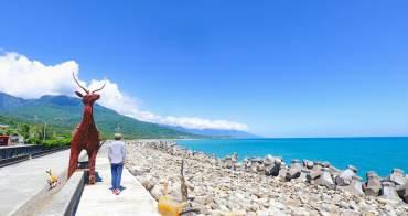 「台灣最美的 8 大絕美海岸」喜歡看海玩水的朋友,看這份懶人包就夠了!