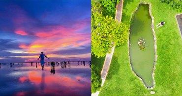 「精選20個台灣私房景點」這個年假你可以這樣玩,從北到南通通有!