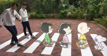 【精選】日本 10 大親子樂園!哆啦A夢、哈利波特、龍貓、史努比...你去過幾個!-我們用電影寫日記