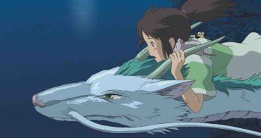 長大再看《神隱少女》才發現宮崎駿想傳達的訊息,不是千尋、白龍而是在這個「關鍵角色」上! - 我們用電影寫日記