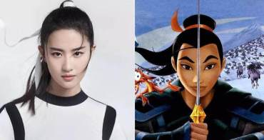 被嘲笑了這麼多年的劉亦菲,如何拿到迪士尼《花木蘭》這個角色? - 我們用電影寫日記