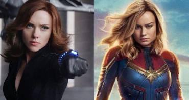 這位「女超級英雄」比驚奇隊長、黑寡婦更吸睛,全球票房狂收 54 億....—《復仇者聯盟4》—我們用電影寫日記